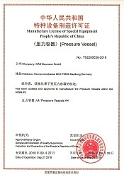 General Administration of Quality Supervision, Inspection and Quarantine of the People's Republic of China
